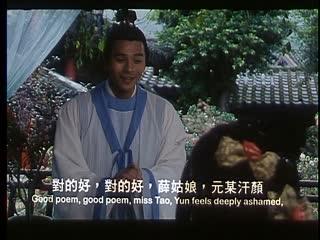 江水无痕之薛涛.2001.DVDRip国语中英双字